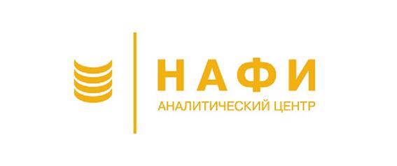 НАФИ аналитический центр